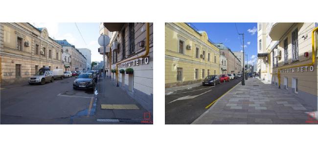 Uma das intervenções feitas no âmbito do My Street (antes e depois).