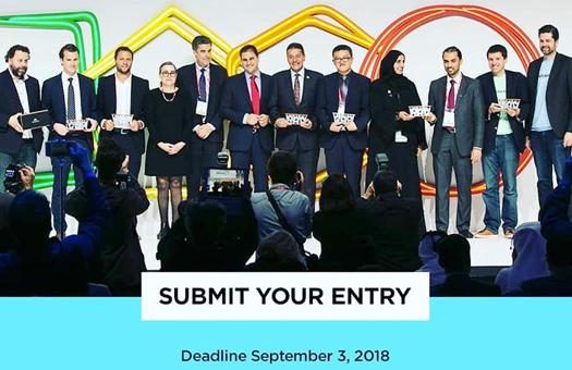 Candidaturas ao World Smart City Awards 2018 já estão abertas