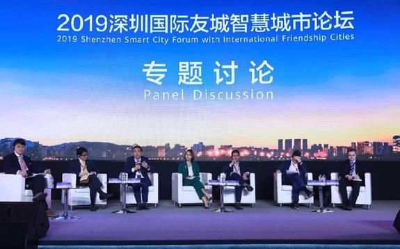 """Pensar a """"cidade inteligente do futuro"""", apelou a Huawei"""