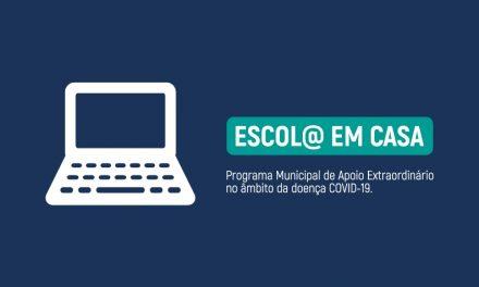 Autarquia de Torres Vedras disponibiliza computadores e internet a mais de 850 alunos